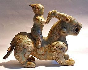 Chinese stone carving of a mythical animal