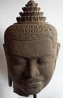 Sandstone Khmer Buddha head