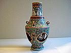 Chinese erotic revolving famille verte wine vase