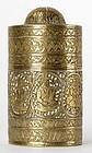 Persian Davat Ink Pot Inlaid with Silver, 19th C.