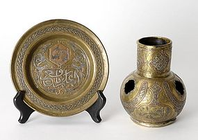 Small Silver Inlaid Cairoware Vase and Dish, c. 1900.