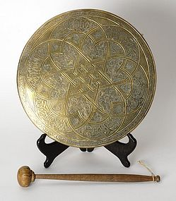 Brass Gong with Striker, Egypt or Syria, c. 1900.