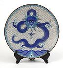 Chinese Cloisonne Enamel Dish w. Dragon, late Qing.
