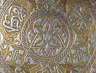 Antique Silver Inlaid Mamluk Revival Cairoware Tray.
