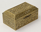 Chinese Brass Box with Bats, 1st Half 20th C.