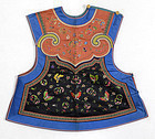 Early 20th C Embroidered Chinese Silk Child's Waistcoat