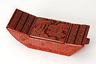 Boat-shaped Carved Cinnabar Lacquer Box, late Qing.