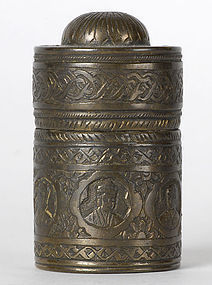 Small Persian Qajar Brass Container w. Portraits.