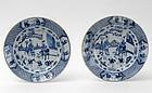 Pair Blue & White Figural Porcelain Dishes, Yongzheng