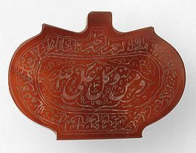 Antique Persian Carnelian Intaglio Talisman or Amulet.