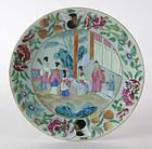 Chinese Celadon Mandarin Rose Porcelain Plate, 19th