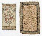 Two Antique Small Persian Textile Covers, Qajar.