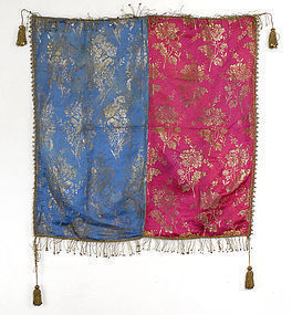 Antique Persian Metal Thread Brocade Silk Cover.