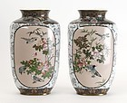 Large Pair of Japanese Email Cloisonne Vases, 19th C.