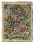 Small Tibetan or Mongolian Painting with Virudhaka.