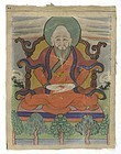 Small Tibetan or Mongolian Painting with Arhat, #2.