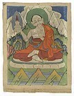Small Tibetan or Mongolian Painting with Arhat, #3.