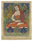 Small Tibetan or Mongolian Painting with Arhat, #5.