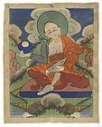 Small Tibetan or Mongolian Painting with Arhat, #6.