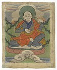 Small Tibetan or Mongolian Painting with Arhat, #7.