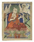 Small Tibetan or Mongolian Painting with Arhat, #8.