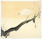 "Kogyo Tsukioka - ""Egret on Branch"" Woodblock Print."