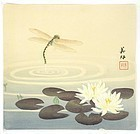 "Biho Takahashi - ""Dragonfly and Lotus"" Woodblock Print."