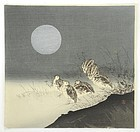 "Anonymus - ""Quails and Moon"" Woodblock Print."