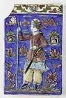 Broken Persian Qajar Moulded Pottery Tile, 19th C.