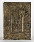 Antique Islamic Bronze Seal or Weight with Mehrab.