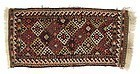 Persian Flatweave Kordi Bag Face Panel, c. 1920.