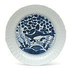Chinese Ming Blue & White Porcelain Saucer with Fish.