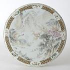 Rare Antique Qianjiang Porcelain Plaque w. Landscape.