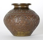 Antique Indian Chambu Lota with Avatars of Vishnu.