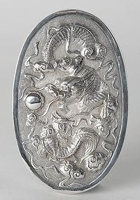 Chinese Export Silver Brush or Mirror Back with Dragon, 19th C.