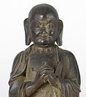 Chinese Buddhist Ming Bronze Figure of Luohan Kasyapa, 16th/17th C.