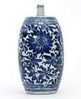 Chinese Kangxi Export Porcelain Blue & White Spirit Bottle, #1.