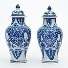A Pair Blue & White Export Porcelain Baluster Vases, Kangxi Period.