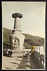 Antique Colored Photograph of Stupa in Fragrant Hills Park, China.