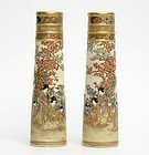 Pair of Excellent Japanese Satsuma Vases by Ryozan, Meiji.