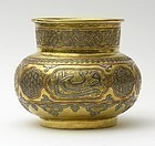 Antique Silver & Copper Inlaid Cairoware Jar, Egypt.