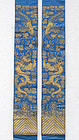 A Pair of Chinese Embroidered Sleeve Bands w. Dragon and Phoenix.