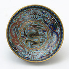 Small Chinese Cloisonne Enamel Bowl with Dragons, c. 1920.