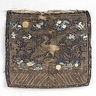 Damaged Chinese Kesi Rank Badge of the 9th Rank, Qing.