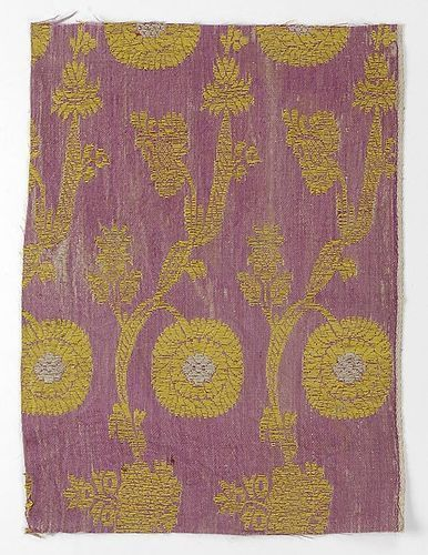 Persian Brocade Textile Fragment, 18th/19th C.