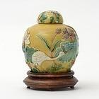 Chinese Biscuit Porcelain Sancai-Glazed Jar, Mark Wang Bingrong.