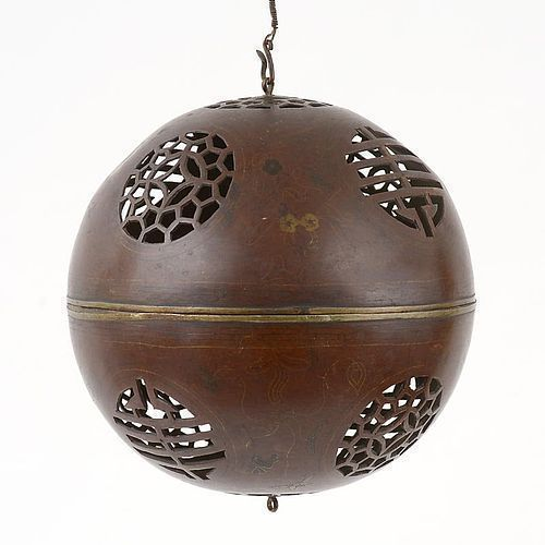 Rare Chinese Copper Spherical Incense Burner, 18th / 19th C.