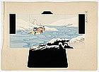 Japanese Kimono Design Woodblock Print No.22, Meiji