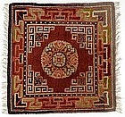 Old Chinese Sitting Rug or Seat Mat.