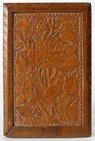 Persian Qajar Carved Wooden Mirror Case w. Rose & Nightingale, 19th C.